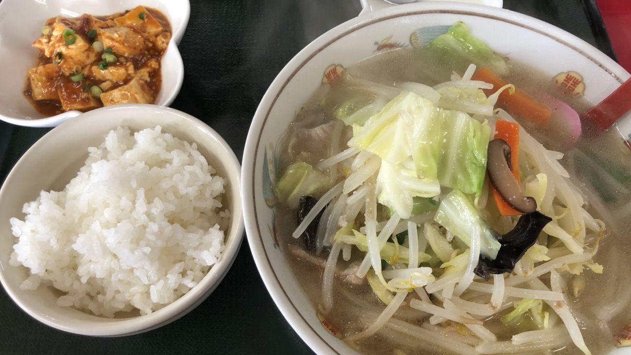 宝龍の担々麺セット