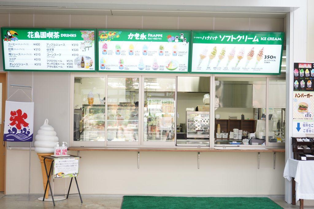 掛川花鳥園のカフェ