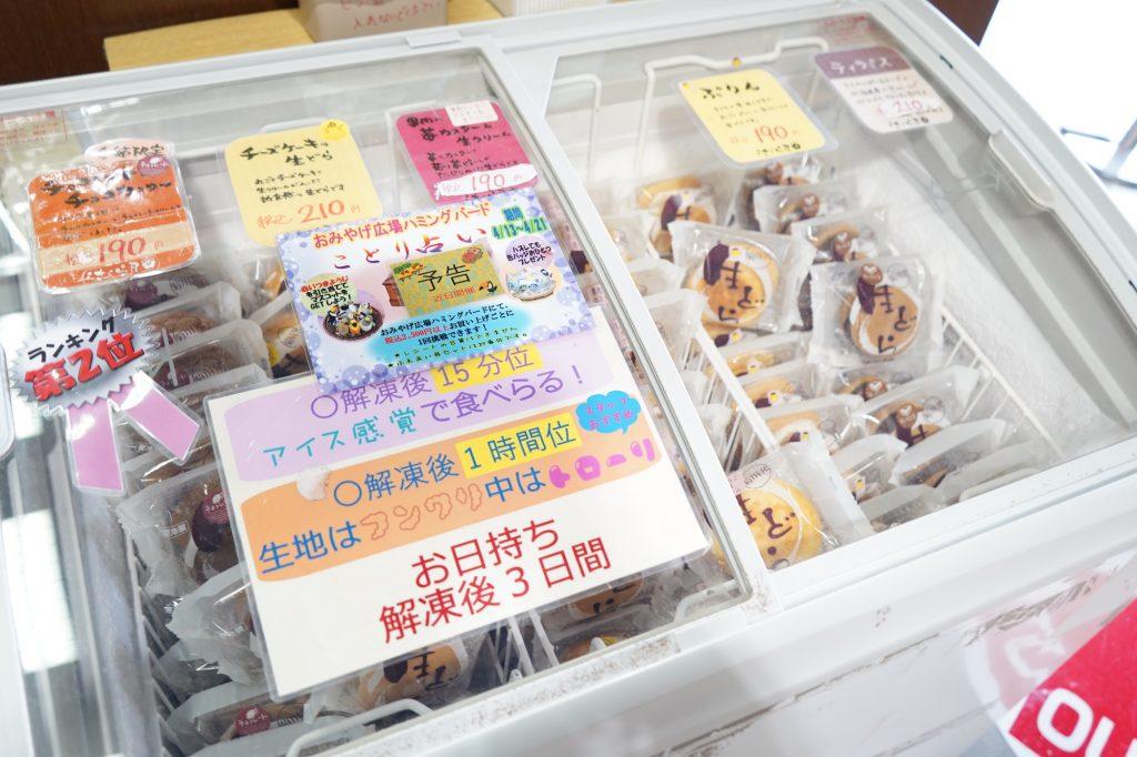 掛川のアイス