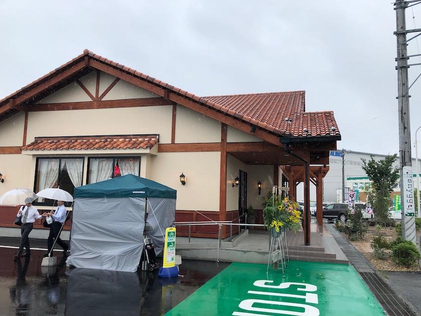 リニューアルオープンしたさわやか掛川本店