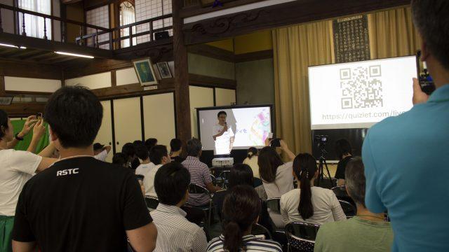 掛川教育フェスの様子