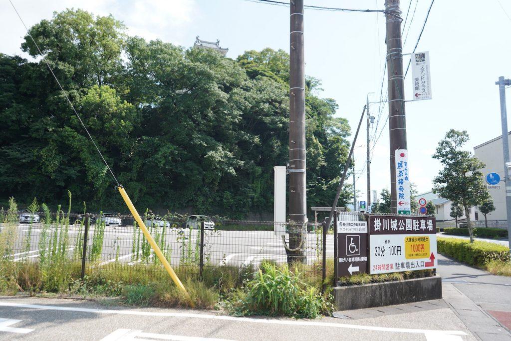 掛川城公園駐車場